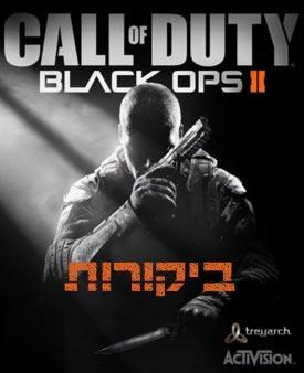 275px-Black-Ops-2-UKt