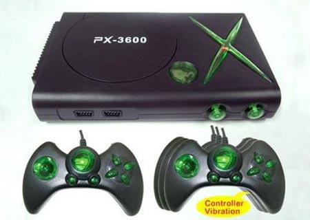 fake-console