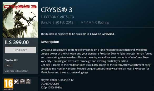 CRYSIS-3-PS3-קניה
