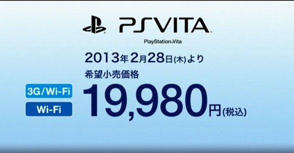 PS Vita ירידת מחירים ביפן