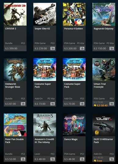PS3-חנות-עדכונים