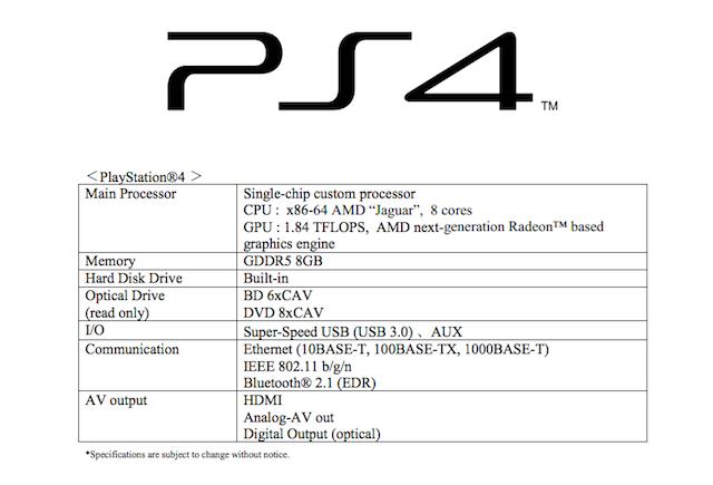PS4 מפרט טכני