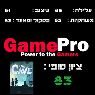 THE-CAVE-GAMEPRO-REVIEW