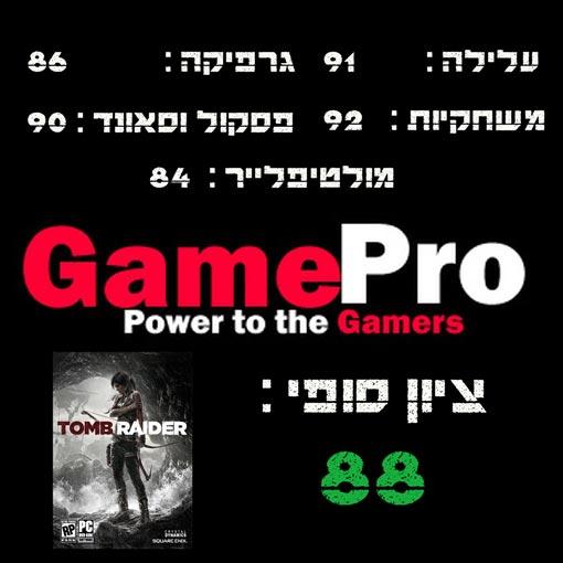 Tomb-Raider-GamePro-review