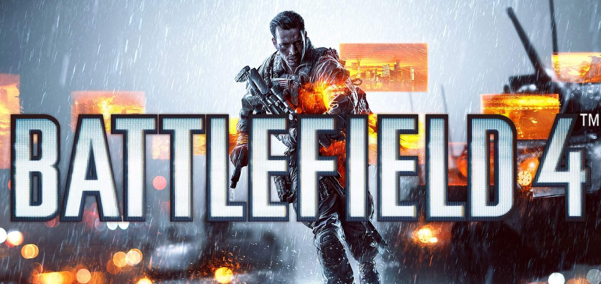 battlefield-4-boxart leak