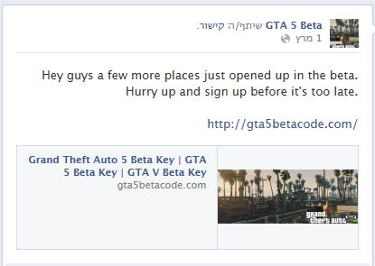 GTA 5 BETA SCAMM