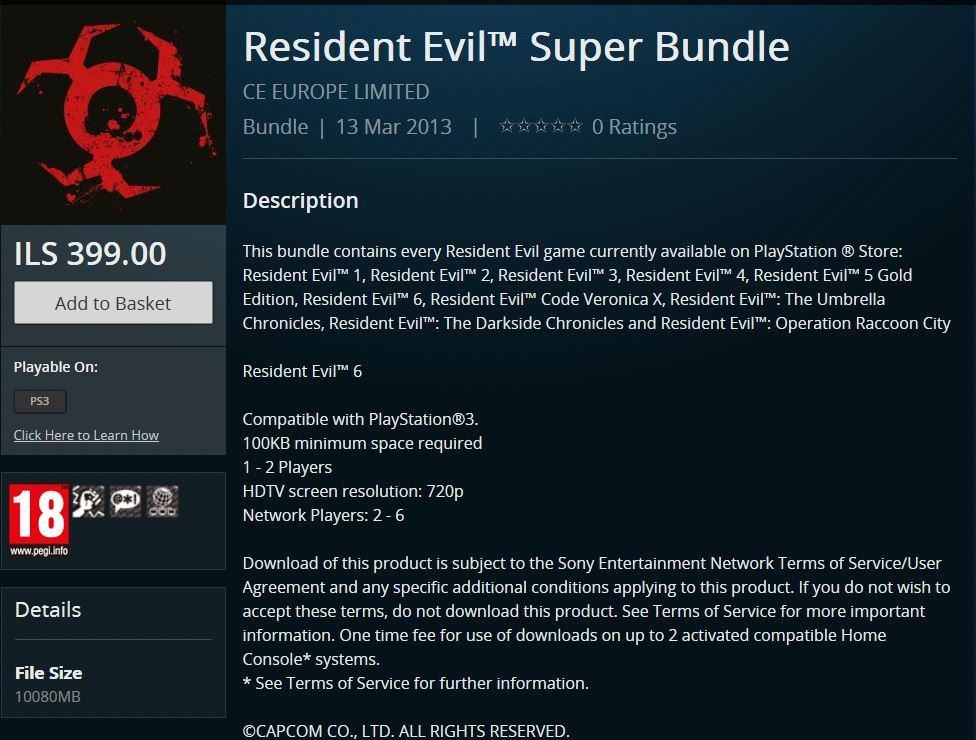 Resident Evil Super Bundle
