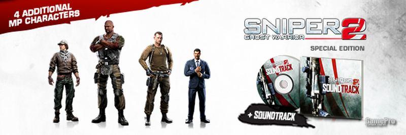 SGW2.special.edition